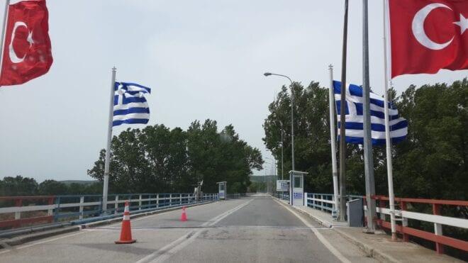 Yunanistan sınırı